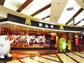 麦当劳未来5年内新开1500家餐厅 集中在三、四线城市