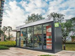 缤果盒子已在全国落地158 家店 靠什么快速发展?