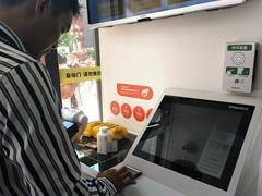 无人超市新鲜便捷省时成亮点 其发展还需制定完善管理制度