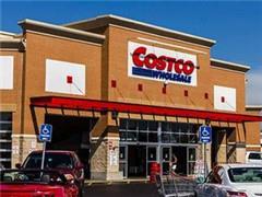 Costco最新财报各项数据均获增长 电商业务大增成亮点