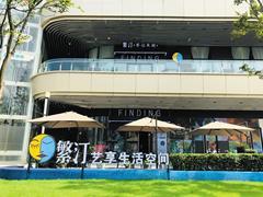新零售时代到来 北京第五空间、DNA集合空间等艺术商业体受青睐