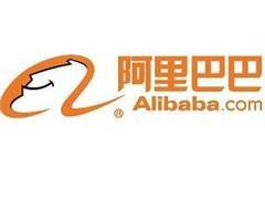 阿里巴巴股价创新高 目前市值已超过4600亿美元