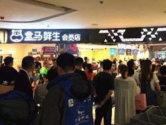 黄金周杭州运河上街最高客流逾7万 盒马鲜生功不可没?