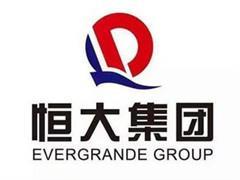 销售3660亿股价破30港元 新首富许家印与恒大的资本博弈