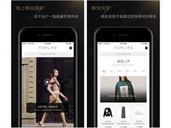 京东上线了一个专卖奢侈品的app 它的时尚野心有多大?