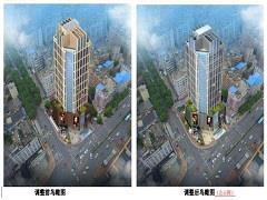 新添购物中心项目续建工程(新添国际)调整方案出炉