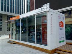 缤果盒子CEO陈子林:我们是提供一个新选择 不跟有人店PK