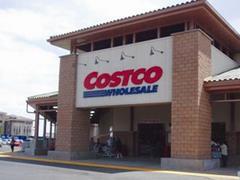 Costco进驻上海开实体店 促使国内外零售实体店加快转型