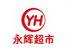 永辉超市:郑文宝、谢香镇、陈金成等4大元老级高管离职