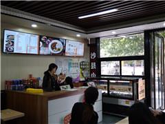 """门店形象升级后 沙县小吃离""""中国版麦当劳""""还有多远?"""