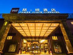 �捶染频炅料�2017国际酒店投资加盟与特许经营展览会