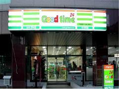 韩媒:中日无人便利店发展迅猛 韩国尚处起步阶段