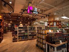 零售行业龙头复苏明显 永辉超市转型科技型零售