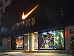 耐克Nike进行疯狂打折促销 运动鞋巨头的日子不好过