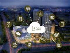 上海陆家嘴战略转型商业地产 以造城之力构建L+MALL