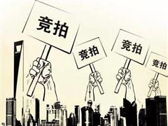 北京93亿新推海淀两宗地 西北地最高限价61554元/平
