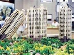 多家房企完成80%年度目标 九月3家房企新晋升千亿梯队