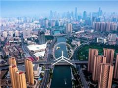 天津武清地块受青睐 五家上市房企集中登陆黄庄板块