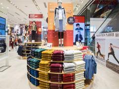 优衣库母公司迅销创下年度营收记录 净利润暴涨148%