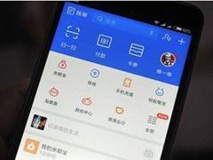 2016年广东网上零售额1.14万亿元 规模稳居全国第一