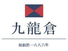 香港房企九龙仓、恒隆地产、新世界发展加码内地市场
