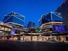 龙湖商业4年时间租金提升214% 开业商场数量翻一番