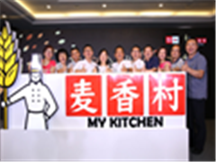 西贝宣布暂停快餐项目,聚焦西贝莜面村