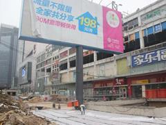 """合肥三里庵商圈改造升级 明珠广场等老商圈将迎""""新生"""""""
