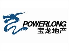 许华芬接连增持宝龙地产股份 今年内耗资1.19亿港元