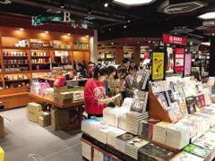 西西弗模式给书业和其他传统文化行业的转型提供了怎样模板?