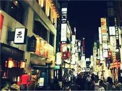 赫美集团拟8亿收购四标的 奢侈品牌运营版块再下一城