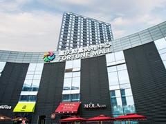 重庆财富购物中心拟升级调整 打造休闲社交主题公园商业