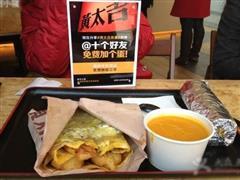 转型中发力 黄太吉创始人赫畅探索互联网餐饮新思路