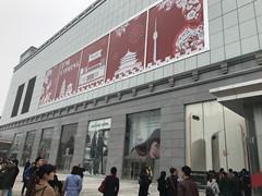 西安群光广场今日试营业 未来能否构建钟楼商圈商业新版图?