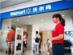 沃尔玛中国电商失意路:从不屑一顾到大力投入再到委曲求全