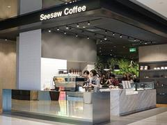 Seesaw等精品咖啡获资本青睐 顾客接受度有待提升