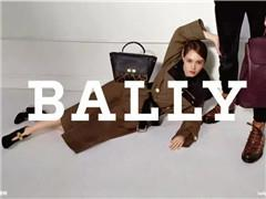 """奢侈品零售""""收购狂人"""":3个月收购6家公司 下一目标是Bally"""