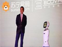 """苏宁也玩共享数据 零售机器人""""旺宝""""下月入职门店"""