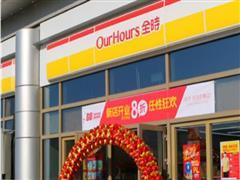 全时便利店悄悄进入天津 便利店荒漠新添一成员