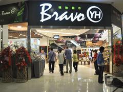 实体超市现关店潮 永辉、大润发等入局跨境电商补不足