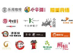 10月22日綦江爱琴海正式启幕 众星助阵引爆开业狂潮
