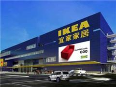 青岛宜家预计最早2019年开业 建筑面积将超8万平方米