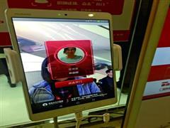 京东发布无人超市:无人零售元年电商走到线下是必然