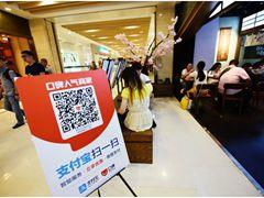 会员消费占54%,大悦城找到一套运营线下流量的秘籍