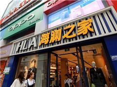 频买童装、国外轻奢品牌等 服装业复苏下企业并购更成熟