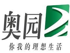 奥园集团签约贵州威宁 奥园广场项目总投资约20亿元
