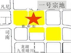 成都10月19日将出让高新区93亩商住地 起价为8000元/�O