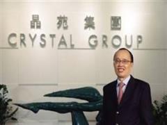 维密优衣库砸2.3亿入股 又一服饰代工厂将在香港IPO