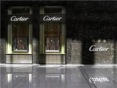 卡地亚母公司历峰业绩触底反弹 上半年净利润或猛涨80%