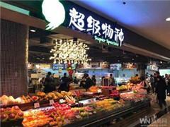 """永辉超市""""换血""""押注超级物种 京东对标阿里的第二战场?"""
